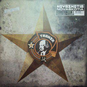 novaskotia-novaskotia-armin-van-buuren-rising-star-mix